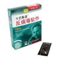 易购物商城 - WWW.E95.CN 卡巴斯基反病毒软件(KAV)7.0 缺货
