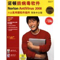 易购物商城 - WWW.E95.CN 诺顿防病毒软件2008 缺货