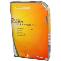 易购物商城 - WWW.E95.CN Office 2007 家庭与学生简体中文版彩包(可安装三台电脑 狂降752元!) 缺货