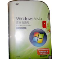 易购物商城 - WWW.E95.CN 