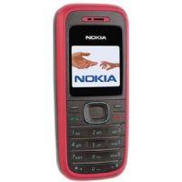 易购物商城 - WWW.E95.CN 诺基亚手机N1208(红) 缺货 诺基亚1208是一款低端手机,因此诺基亚1208手机以实用和易用为主,这款手机具有多选项电话薄、支持呼叫等待、具有T9短信文字输入法,诺基亚1208配备了BL-5CA锂电池,可以提供长达7小时的通话时间,适合低端……