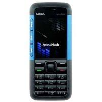 易购物商城 - WWW.E95.CN 诺基亚手机N5310(蓝)512M 缺货 诺基亚5310机身的设计风格完全继承了XpressMusic的风格,在机身的左边缘安置了播放快捷键,所以一眼望去就可以认出是诺基亚XpressMusic的出品。配备了一颗200万像素的摄像头,软件方面采用了S40……