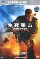 易购物商城 - WWW.E95.CN 生死狙击(DVD9) 缺货