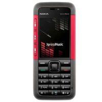 易购物商城 - WWW.E95.CN 诺基亚手机N5310(红)512M 缺货 诺基亚5310机身的设计风格完全继承了XpressMusic的风格,在机身的左边缘安置了播放快捷键,所以一眼望去就可以认出是诺基亚XpressMusic的出品。配备了一颗200万像素的摄像头,软件方面采用了S40……