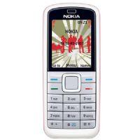 易购物商城 - WWW.E95.CN 诺基亚手机 N5070(红色) 缺货  ※编辑点评※诺基亚5070是一款入门娱乐手机,该机搭载了30万像素的摄像头,提高了该机的娱乐性。另外,该机还拥有3M内存,6万5千色CSTN屏幕,及24和弦铃声。在入门手机中,是一款性价比较高的手机。----……