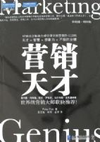 易购物商城 - WWW.E95.CN 营销天才 缺货