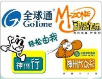 易购物商城 - WWW.E95.CN 中国移动手机充值卡300元(97折优惠+可异地充值)