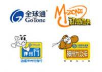 易购物商城 - WWW.E95.CN 中国移动手机充值卡500元(97折优惠+可异地充值)