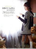 点击浏览商品大图 - 易购物商城 - WWW.E95.CN 兔耳朵长款条纹T恤 108290(白黑)
