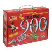 易购物商城 - WWW.E95.CN 迪士尼神奇英语情景900词(3张VCD学习光盘+3本全彩词典)