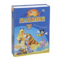 易购物商城 - WWW.E95.CN 迪士尼动物世界(6张光盘+4张卡通贴纸+1套全彩卡通智力拼图)