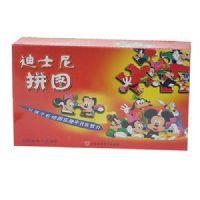 易购物商城 - WWW.E95.CN 迪士尼智力拼图(8张全彩卡通智力拼图+1张VCD)