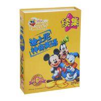 易购物商城 - WWW.E95.CN 迪士尼神奇英语(新包装续集) 6张学习光盘+1本辅导手册