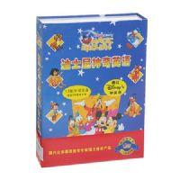 """易购物商城 - WWW.E95.CN 迪士尼神奇英语(新包装) 13张学习光盘+2本辅导手册 缺货 适用于3-12岁儿童观看《迪士尼神奇英语》是迪士尼公司专门针对非英语国家儿童开发的一套少儿英语教材,目前已成为迪士尼最著名的少儿英语教育品牌。该产品体现了当代最先进、最科学、最流行的教育理念和方法,将""""母语教学法……"""