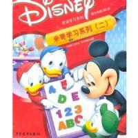易购物商城 - WWW.E95.CN 迪士尼-米奇英语学习系列(二)