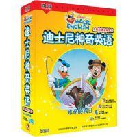 易购物商城 - WWW.E95.CN 迪士尼神奇英语:米奇的假日(1CD-ROM+书)