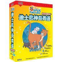 易购物商城 - WWW.E95.CN 迪士尼神奇英语:拯救者欧马(1CD-ROM+书)