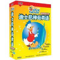 易购物商城 - WWW.E95.CN 迪士尼神奇英语;唐老鸭的美术课(1CD-ROM+书)