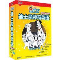 易购物商城 - WWW.E95.CN 迪士尼神奇英语:落难的小狗(1CD-ROM+书)