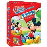 易购物商城 - WWW.E95.CN 迪士尼神奇英语/单词乐园(6书+6CD)
