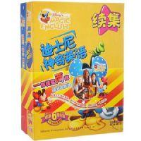 易购物商城 - WWW.E95.CN 迪士尼神奇英语(买一赠一)(VCD)