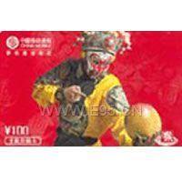 易购物商城 - WWW.E95.CN 中国移动手机充值卡100元(在线快充+可异地充值)