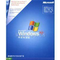 易购物商城 - WWW.E95.CN Windows XP 简体中文专业版(彩包) 缺货
