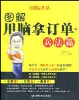 易购物商城 - WWW.E95.CN 图解用脑拿订单--兵法篇 缺货