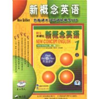 易购物商城 - WWW.E95.CN 新概念英语第一册(14VCD) 缺货