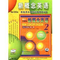 易购物商城 - WWW.E95.CN 新概念英语第二册(24VCD) 缺货