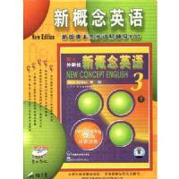 易购物商城 - WWW.E95.CN 新概念英语第三册(18VCD) 缺货
